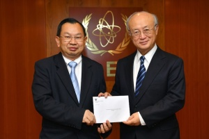 Thailand's Implementation of the Protocol Additional to the Agreement with the IAEA for the Application of Safeguards