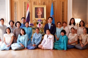 Ceremony on the Occasion of the 86th Birthday of Her Majesty Queen Sirikit of the Ninth Reign
