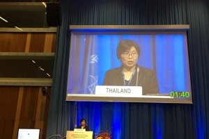 Thailand promotes using nuclear science and technology for development