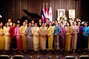 A Concert and Reception on the Occasion of the National Day of Thailand 2019 and 150 Years of Friendship between Thailand and Austria