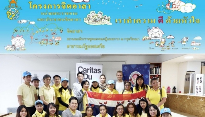 The Royal Thai Embassy organised a volunteer activity at the ...