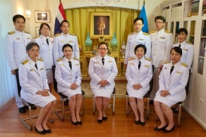 Ceremony on the occasion of the 88th Birthday Anniversary of Her Majesty Queen Sirikit the Queen Mother (12 August 2020)