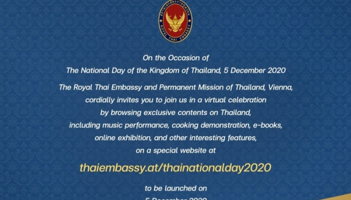 Special website on the occasion of the National Day of Thail ...